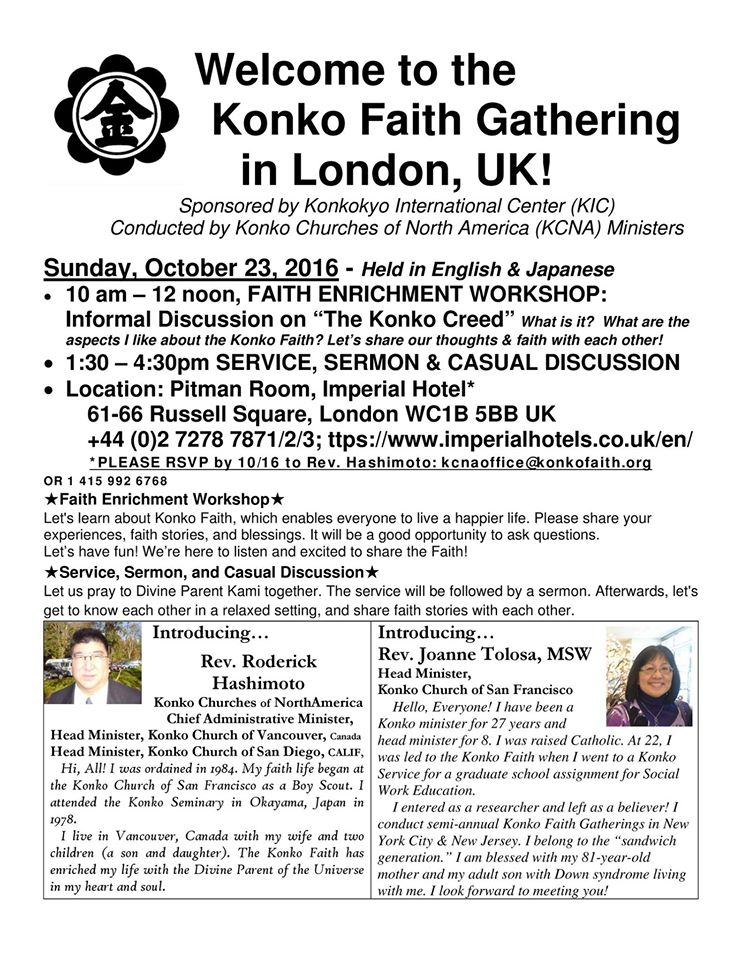 London gathering